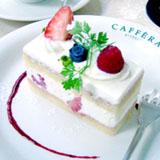 カフェラケーキ.jpg