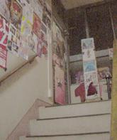 べニーズ入口.jpg
