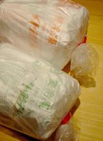 ホワイト餃子200、300個 .jpg