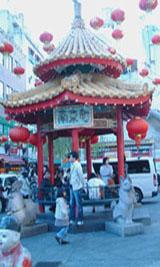 南京町風景.jpg