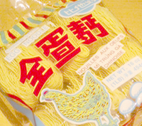 卵麺.jpg