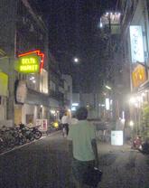 夜の福田町.jpg