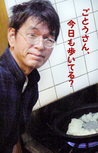 餃子を焼くタニシ君.jpg